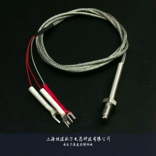 pt100螺钉屏蔽型热电阻测温